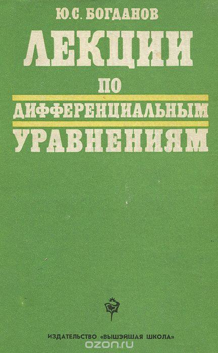 Константин богданов - рут бенедикт